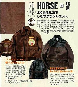 news_0113a.jpg