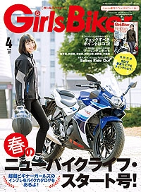 news_0308_a.jpg