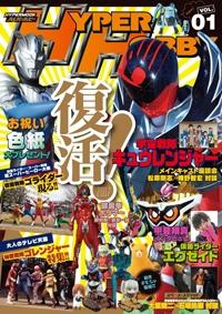 news_0309a.jpg