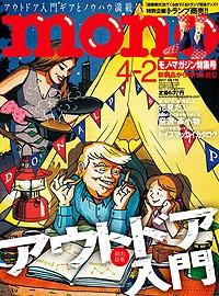 news_0316a.jpg