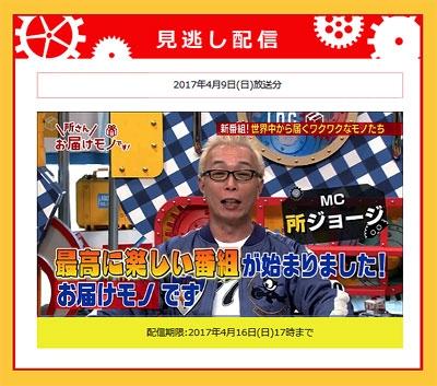 news_0410b.jpg