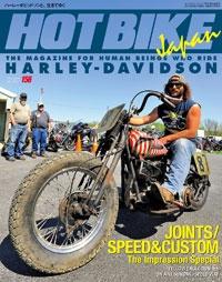 hotbike01.jpg