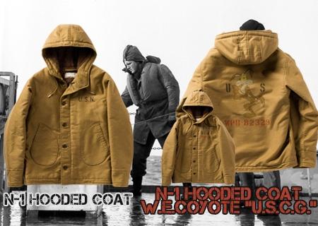 hooded.jpg