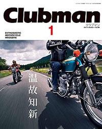 magazine_hyoushi.jpg