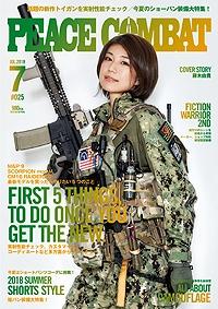 peace-combat.jpg