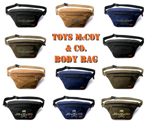 body-bag.jpg
