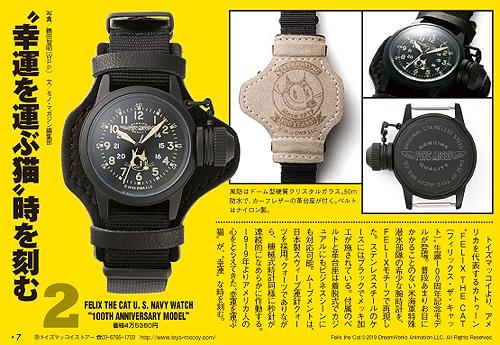news_0923.jpg