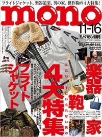 a_mono.jpg